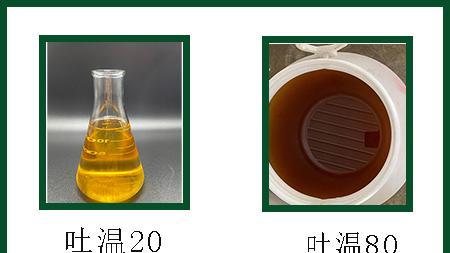 卸妆液中吐温20和吐温80的作用是什么,有什么区别?