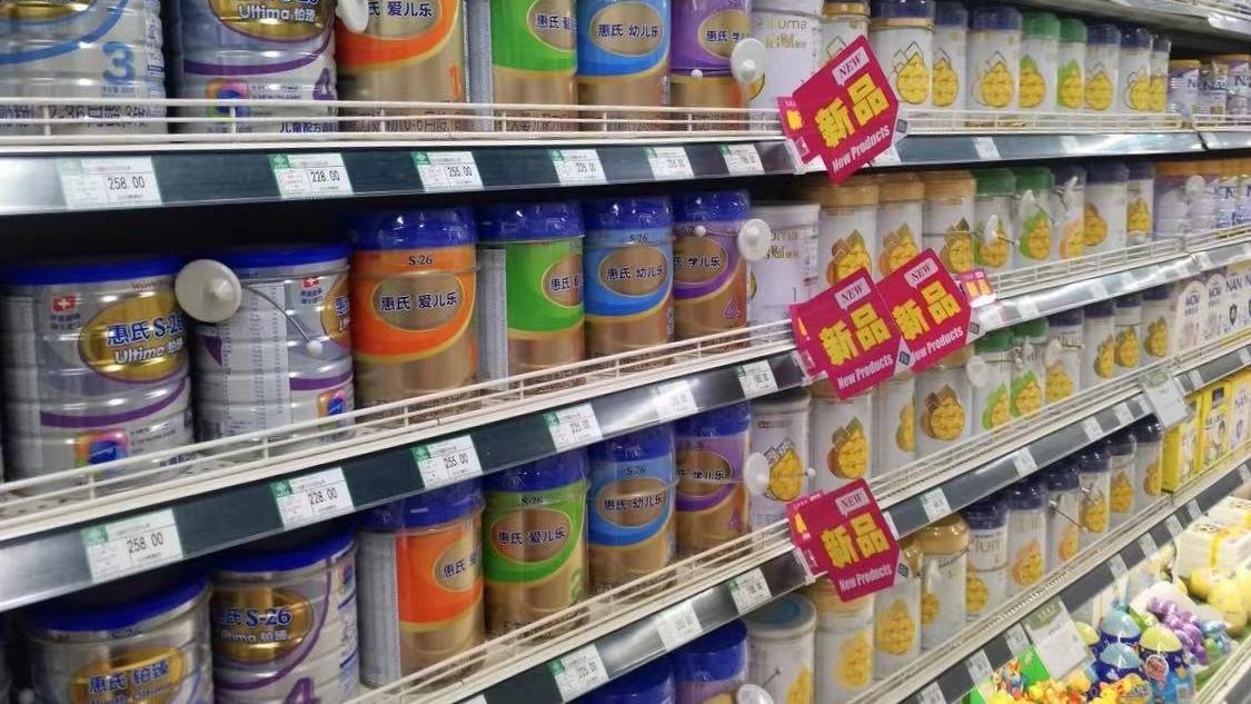 羊奶粉比牛奶粉好吸收?对比之后才发现,确实有个独一无二的好处