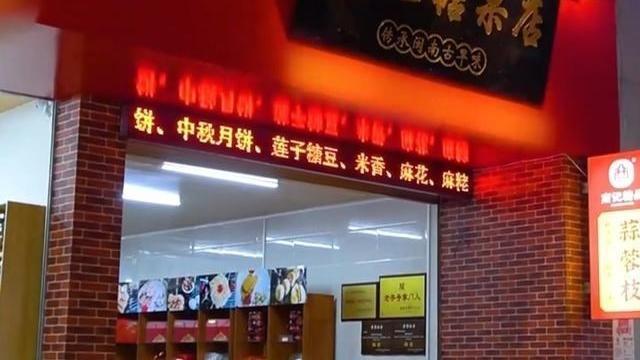 台湾大叔把平凡的民间小吃做成了精品,一天卖600斤,风靡整个福建