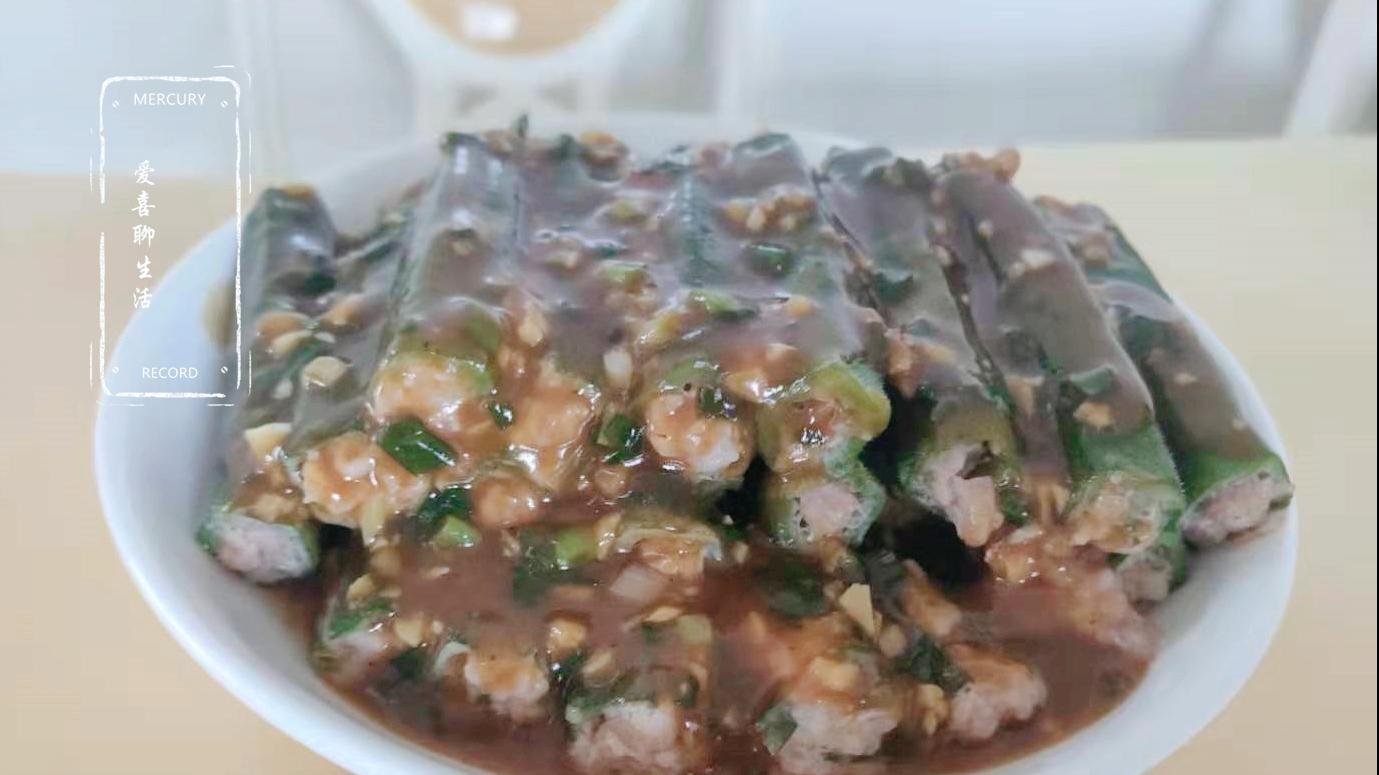 天热多吃蒸菜,这菜低脂低卡高蛋白,蒸一蒸15分钟上桌,简单好吃