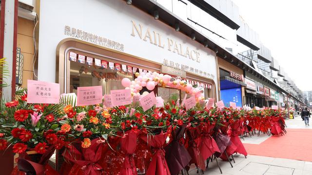 全球首家!新加坡NAIL PALACE美甲宫殿旗舰店落地广州