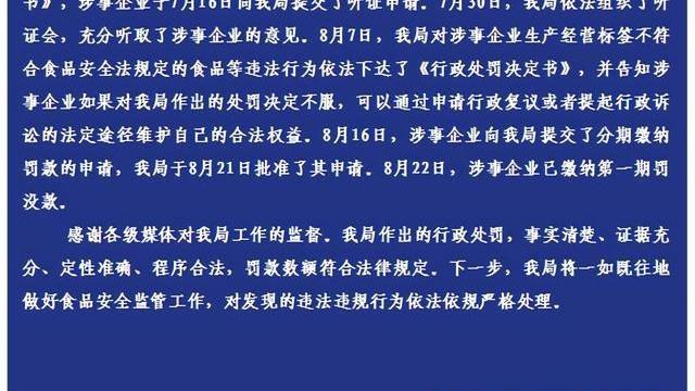 """重庆3岁女童喝""""假奶粉""""致残,无法站立、说话,家属索赔156万"""