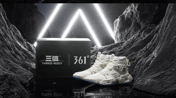 """每一双球鞋都是三体联名款!全新361度""""篮潮信号""""实战篮球鞋正式发售"""