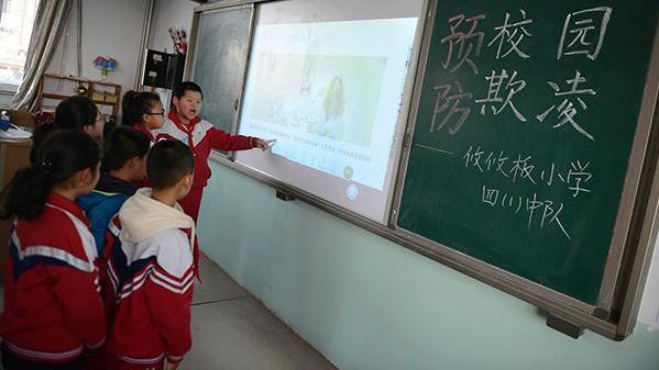 VR防校园欺凌让孩子健康成长