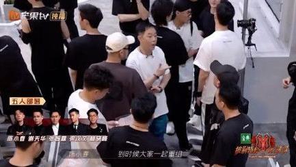 陈小春组队的方式太好笑了,感觉就像山鸡哥来收马仔的