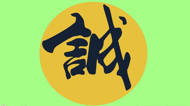 logo 标识 标志 设计 矢量 矢量图 素材 图标 725_406
