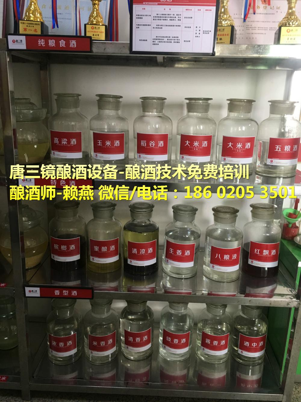 酿酒师赖燕-开酒坊需要多少资金?家庭酿酒坊需要做哪些准备工作?