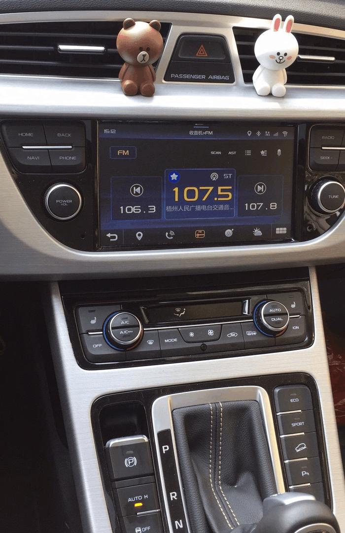 吉利博越3个月3700公里用车感受, 车主: 主要说缺点