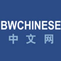 BWC中文网