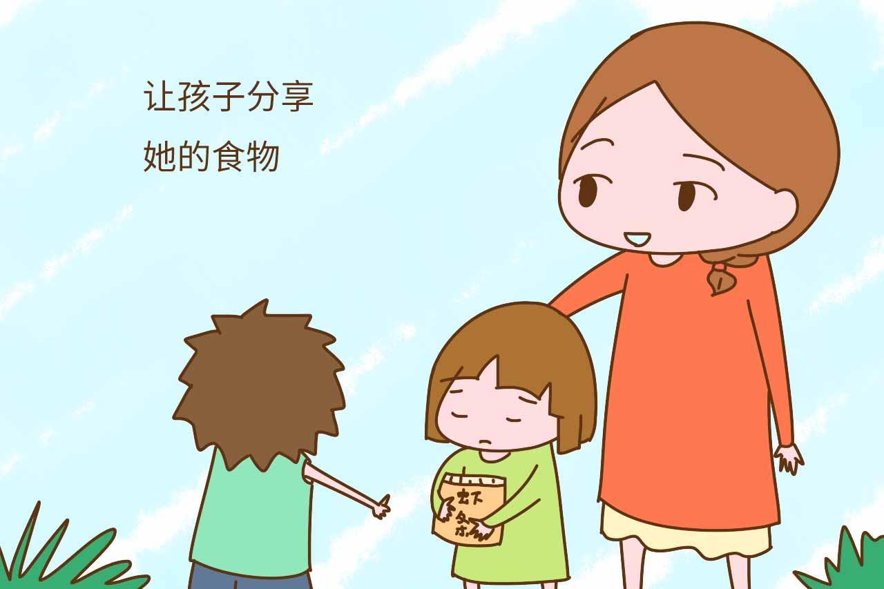 成都家庭自助教育私塾_家庭教育_中国式家庭悲哀教育