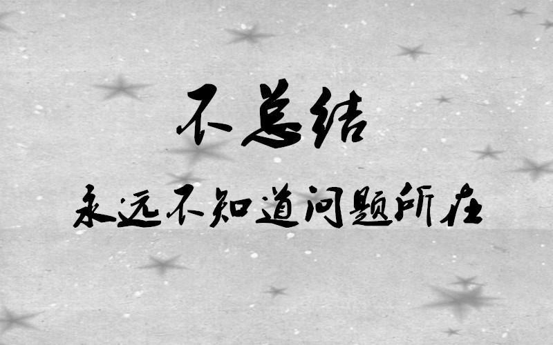 邹子恪:晚间非农怎么布局,黄金走势将大跌还是大涨怎么抓住