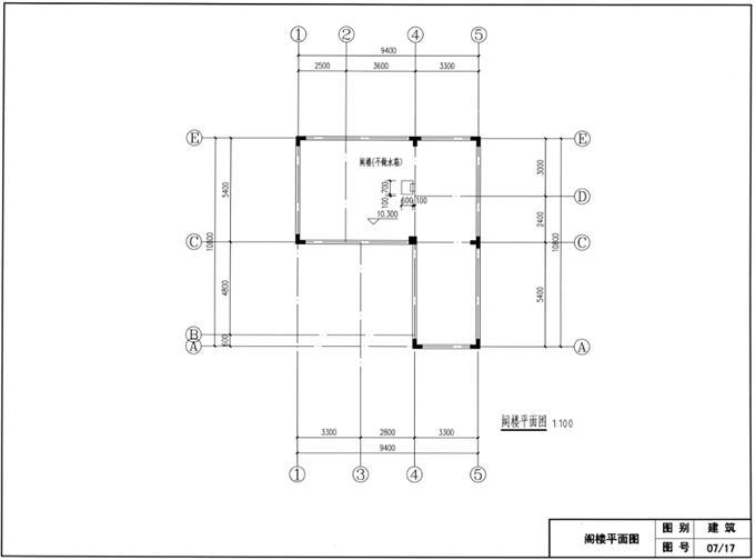 分享: 2套农村房屋设计图大全(全套施工图 效果图)