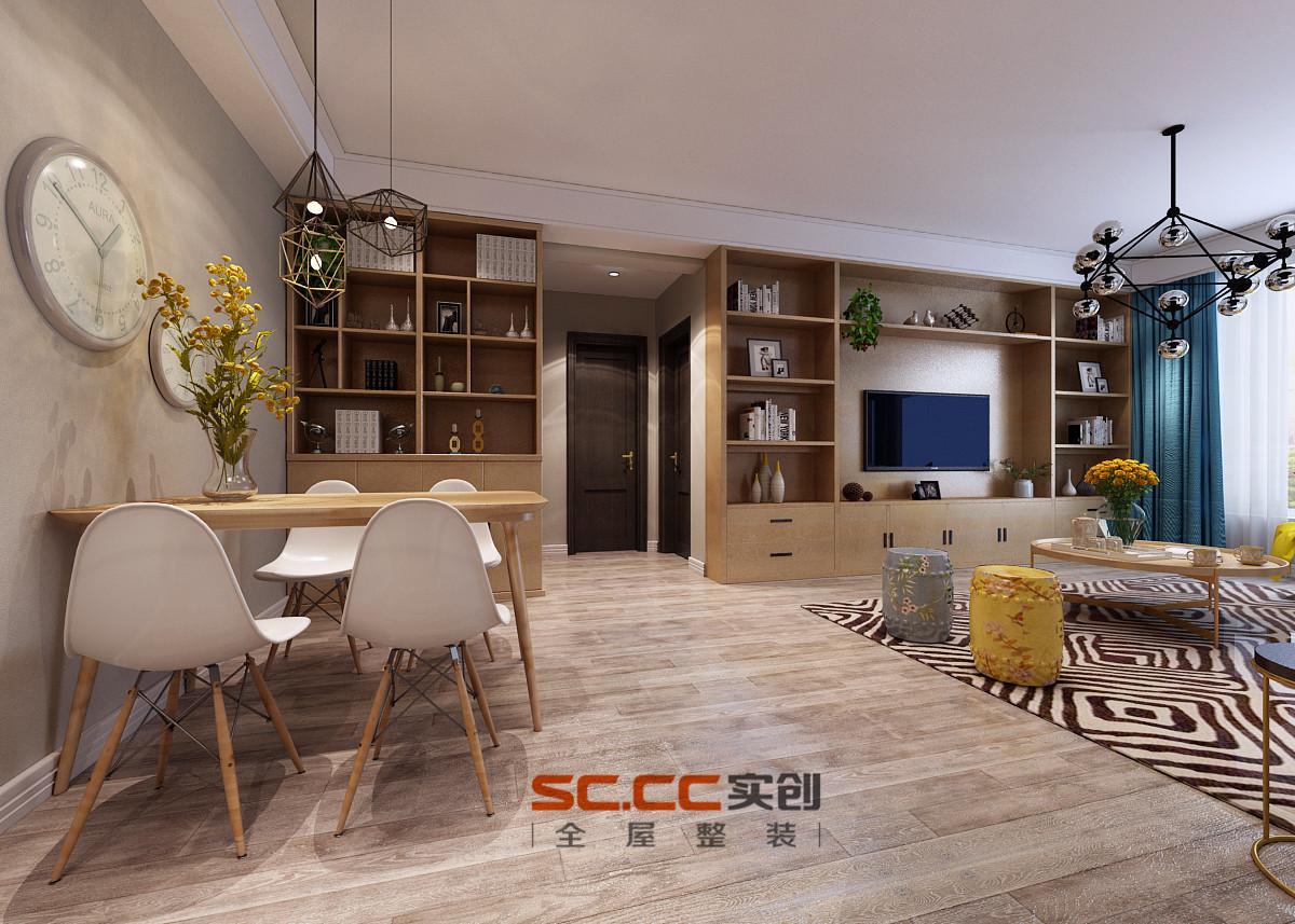 客餐厅走廊效果-紫晶悦城93平装修-北欧风格二居室效果图-石家庄实创
