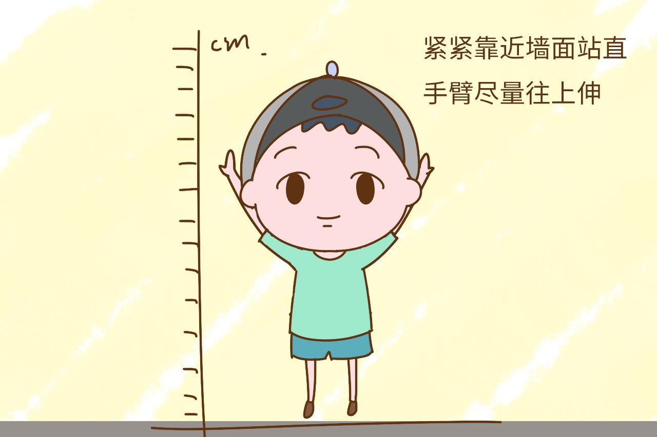 1、首先让孩子站在一面墙旁边,紧紧靠近墙面站直,踮起脚尖,手臂尽量往上伸,妈妈用笔记录下孩子能够达到的最高值,之后每一次的训练都是为了接近然后超过这条线。当孩子做向上拉伸的动作时要吸气,腹部用力,之后放下手臂和踮起的脚尖时则要呼气。 2、原地站立,两腿分开,弯腰让左手去去触碰右脚,然后交替让右手去触碰左脚,就这样轮换交替做几组动作,长高效果非常明显。