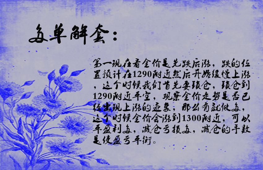邹子恪:千三已破黄金空头成定局?耶伦讲话将有什么蝴蝶效应?