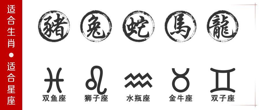 logo 标识 标志 设计 书法 书法作品 图标 900_382