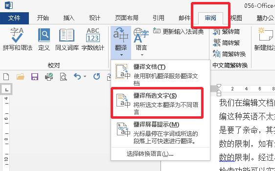 以直接实现快速英汉互译