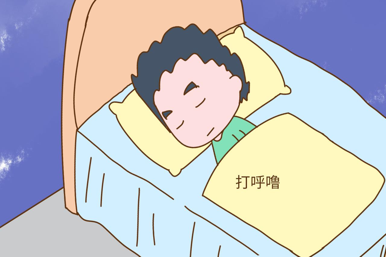 文|好孕姐  新婚夫妻睡觉的时候,两个人不是搂着就是抱着,甜蜜的不图片