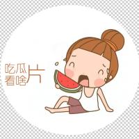 吃瓜看啥片