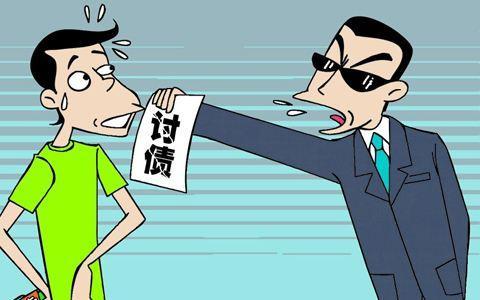 动漫 卡通 漫画 设计 矢量 矢量图 素材 头像 480_300
