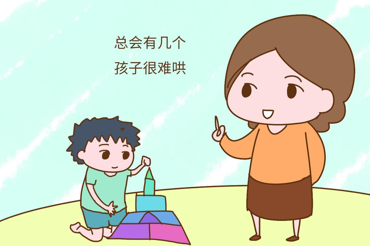 妈妈们很好奇: 幼儿园小朋友午休时, 老师在干嘛? 也睡觉吗