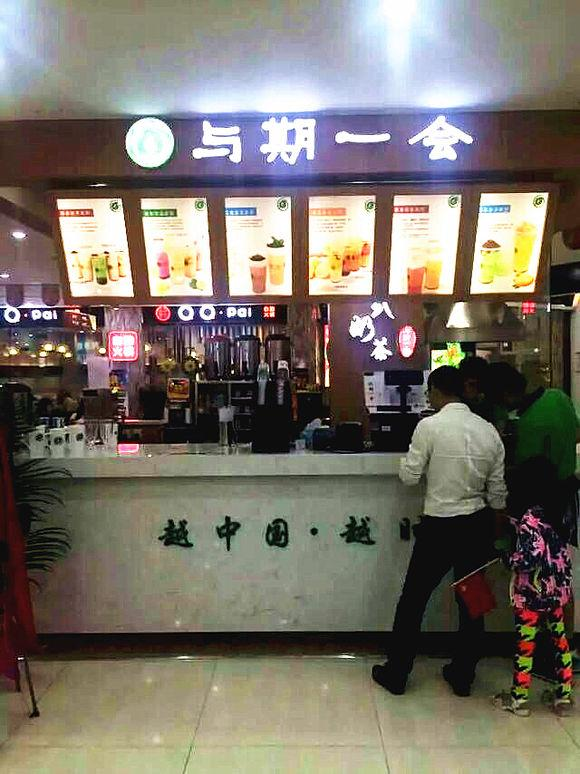 深圳奶茶店加盟投资低利润高