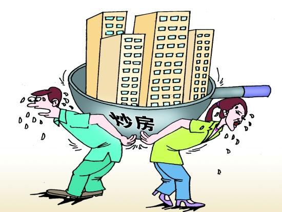 房价从3万多跌到如今2万, 很多房主或扛不住, 纷纭贬价卖房