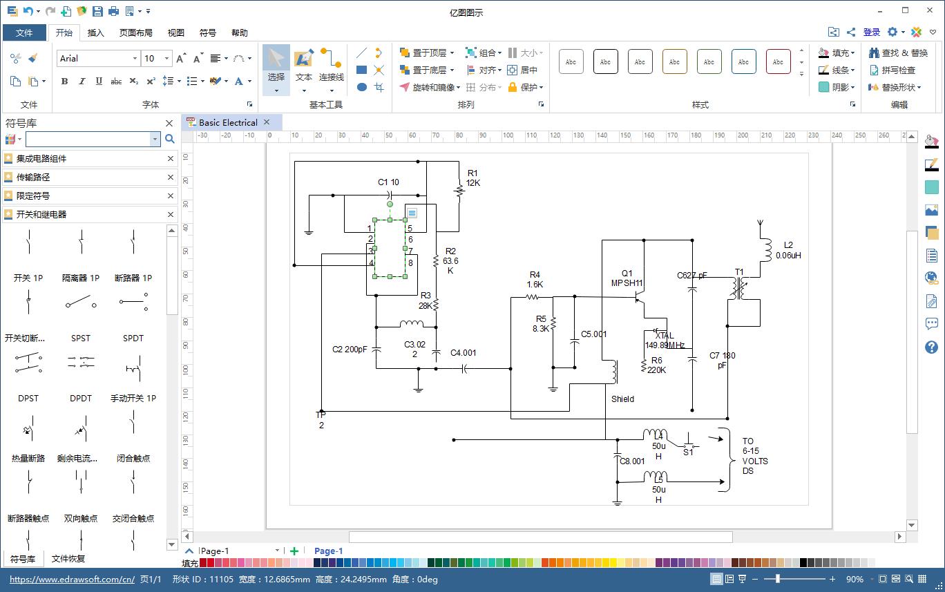新手适合用什么软件画电路图?