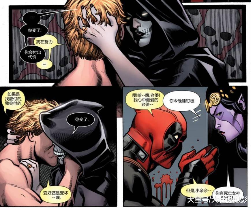 《死侍与蜘蛛侠》小贱贱和蜘蛛侠的灵魂之战, 墨菲斯托暗下黑手!