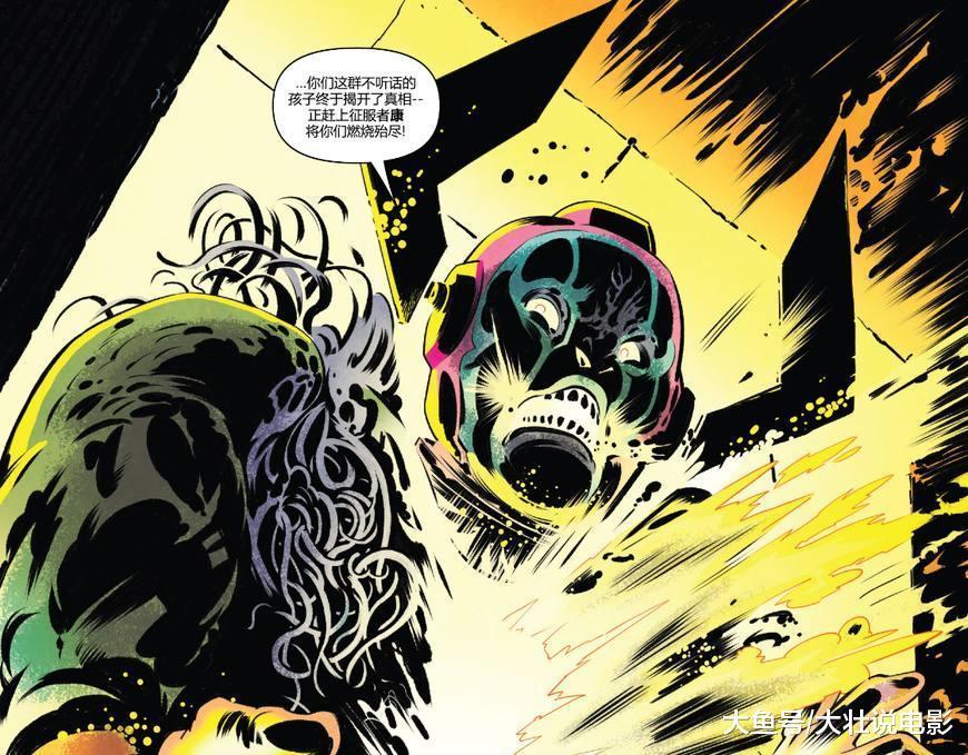《流放者》无敌的行星吞噬者又被打败了, 征服者康成为大BOSS!