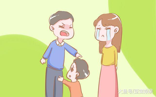 爸爸这些行为会破坏孩子安全感, 你家的那位中了吗?