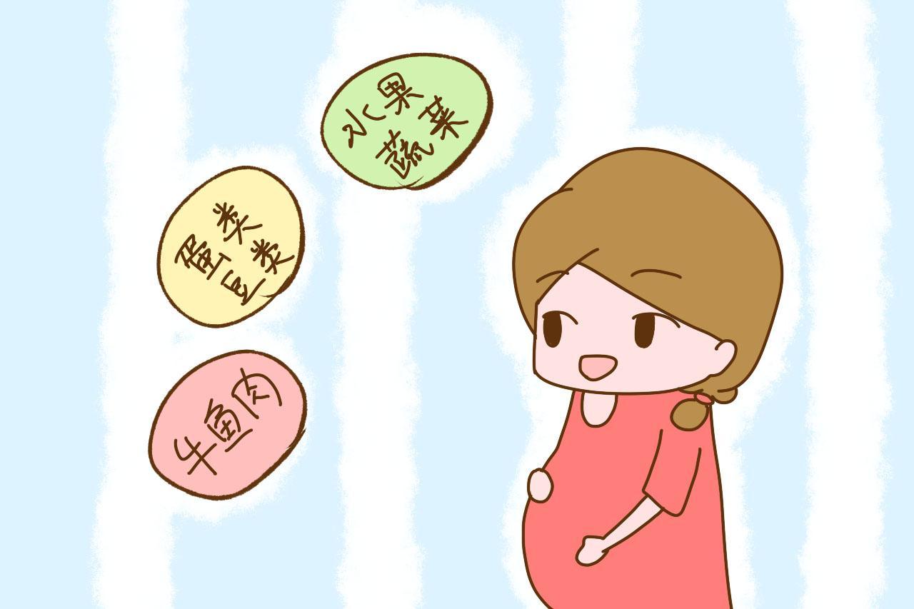"""孕期有这3种习惯, 不是养胎而是""""养病"""", 别不在意"""