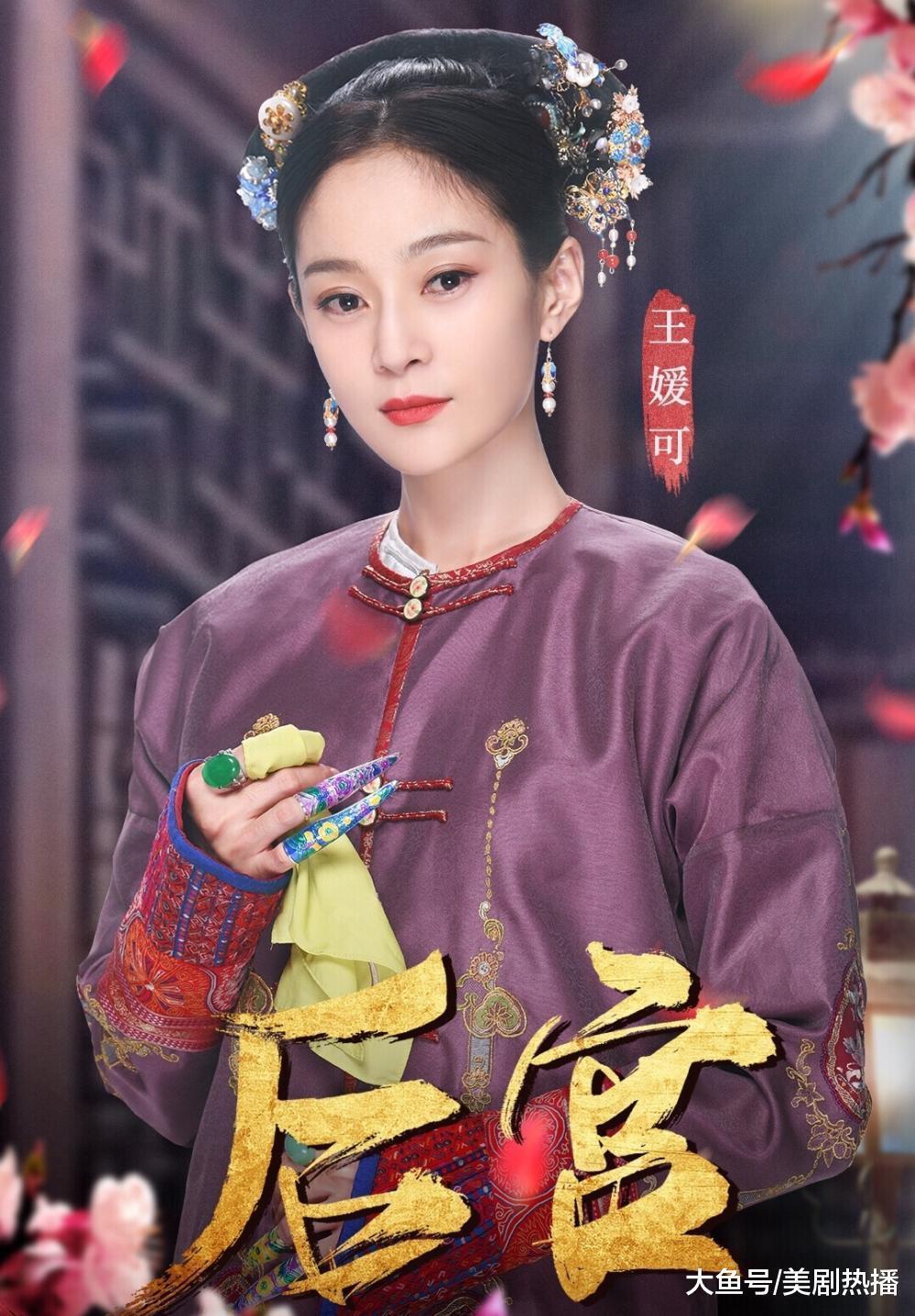 王媛可泪洒舞台揭女演员现状, 还凭演技获称赞! 好演员不该被埋没