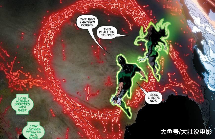 《绿灯侠: 赤红黎明》红灯魔入侵地球, 两个菜鸟绿灯侠如何抵挡?