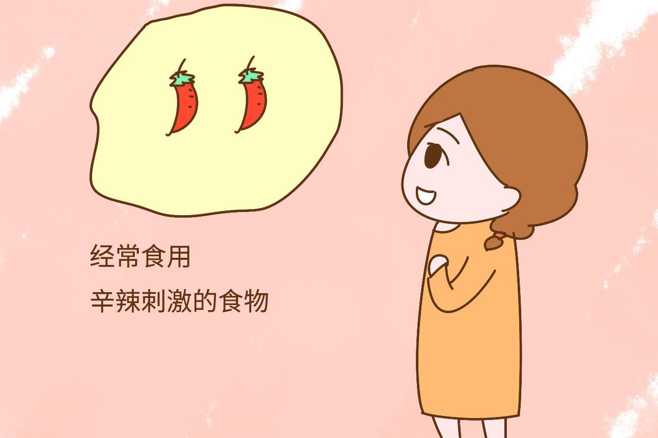 这3种行为容易造成输卵管堵塞, 不想怀孕时艰难, 女性尽量要远离