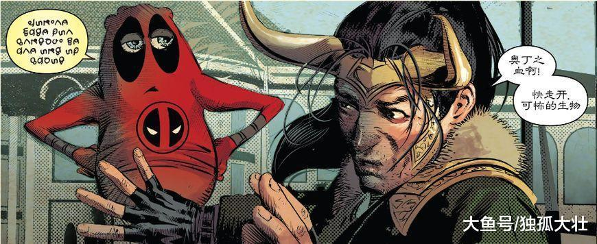 《钢铁之锤》雷神失忆落到地球, 竟然造出钢铁侠盔甲!