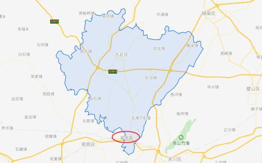 重庆大足最南端的镇, 地处永川,荣昌之间, 拥有高铁站