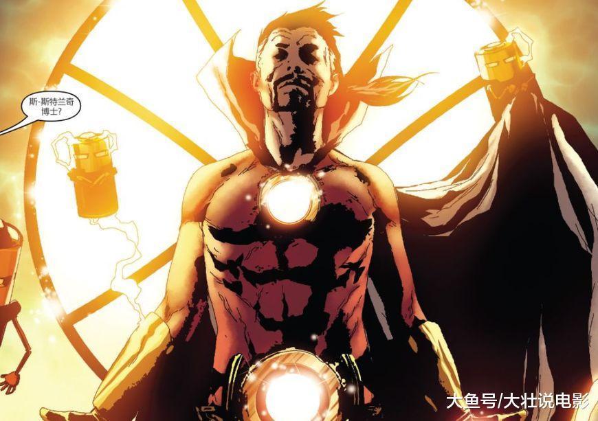 《钢铁侠: 崛起之路》钢铁侠秘密技术泄露, 斯塔克员工被人控制!