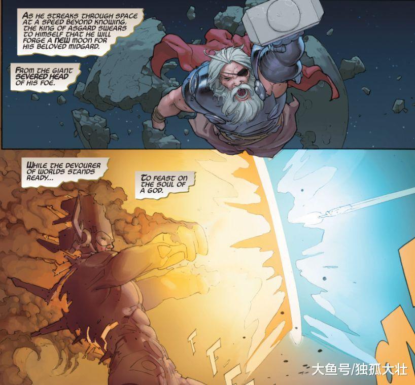 《雷神: 中庭末日》行星吞噬者竟然要吃地球, 老年雷神怒了!