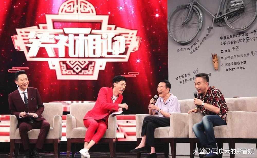 杨议《笑礼相迎》讽刺当红小鲜肉相声演员, 杨少华却说谁红说谁好