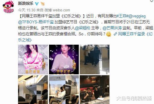 王菲综艺首秀终于要来了! 不仅有她, 影帝天后级的明星也不少!