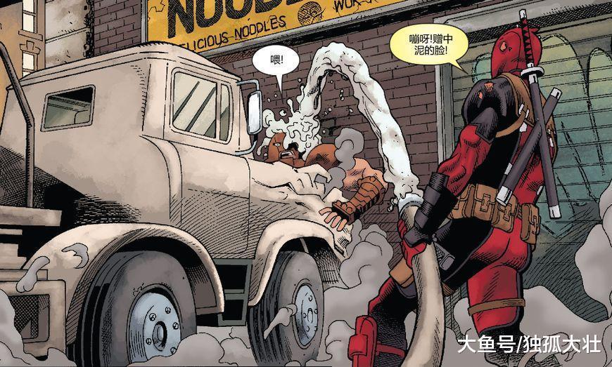 漫威宇宙最头铁的超级反派, 皮肤堪比振金的红坦克, 可惜有点傻!