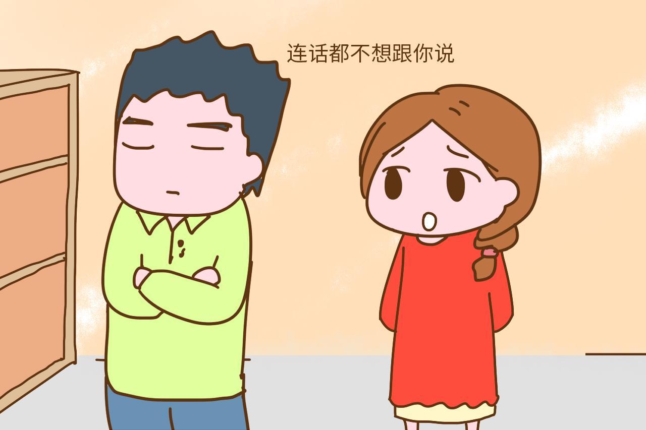 老公内心嫌弃你的表现, 占一条就很扎心了, 你占了几条?