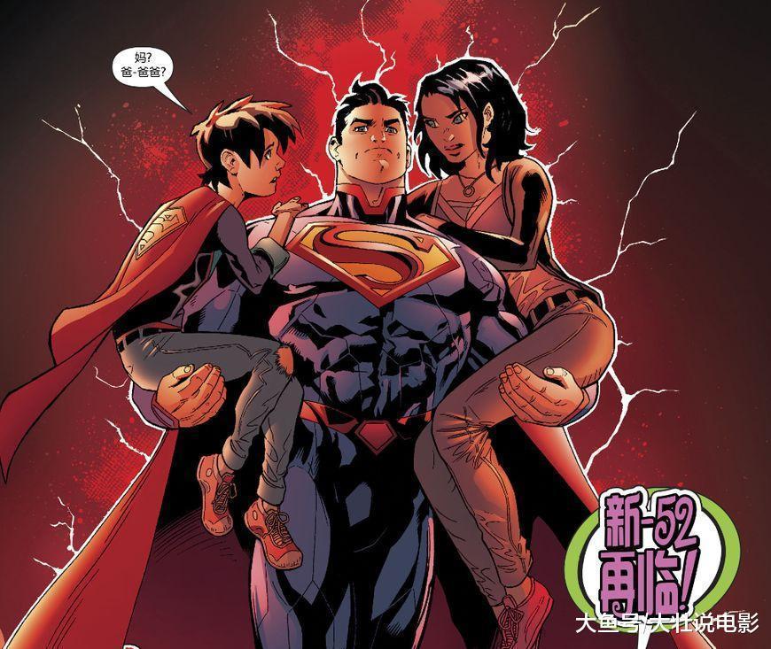 超人和露易丝的婚姻将会出现问题, 他要和蝙蝠侠一起做单身狗了?