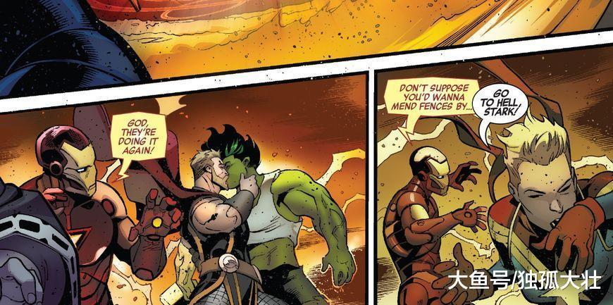 钢铁侠最强战甲出现, 二代弑神者可以单挑天神组, 真的太强了!
