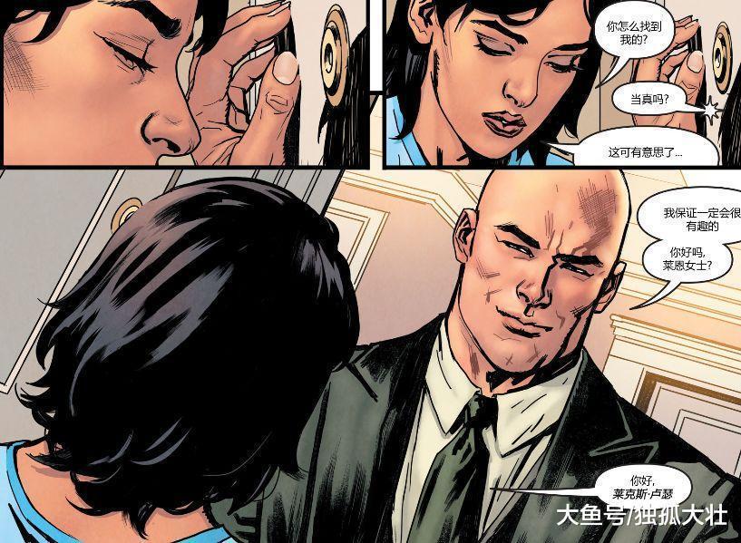 超人被二五仔同事坑害, 蝙蝠侠拯救基友于危难之中!