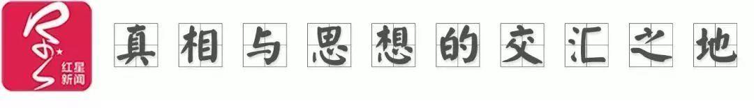 送钱送房还送地,日本在下怎样一盘棋