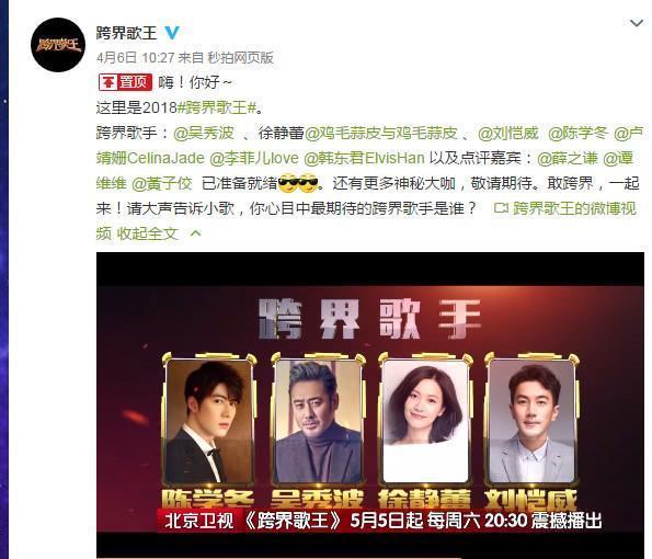 刘恺威参加《跨界歌王》被问杨幂来不来, 他的答案真是秀足了恩爱