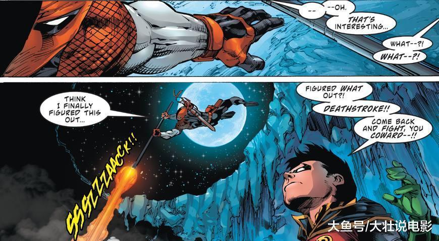 《丧钟大战蝙蝠侠》蝙蝠侠被自己的儿子背叛? 达米安认贼作父!