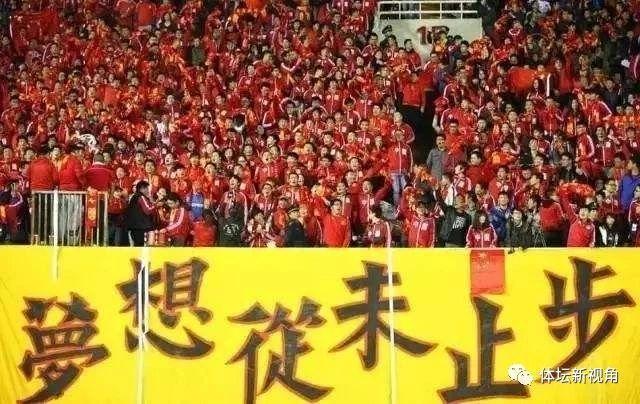 刘国梁1句话指出国足程度掉队本果: 道的太对了!